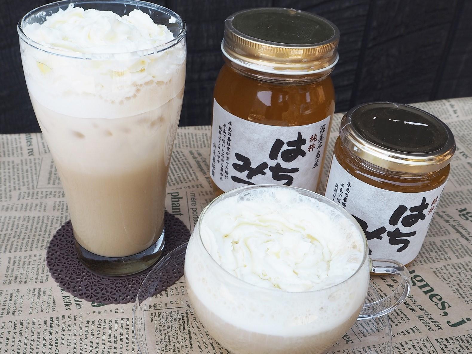鈴木養蜂園さんのはちみつを使用したハニーラテ