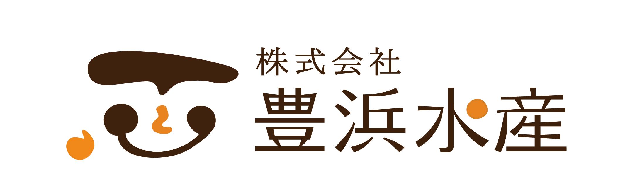 豊浜水産のロゴ1