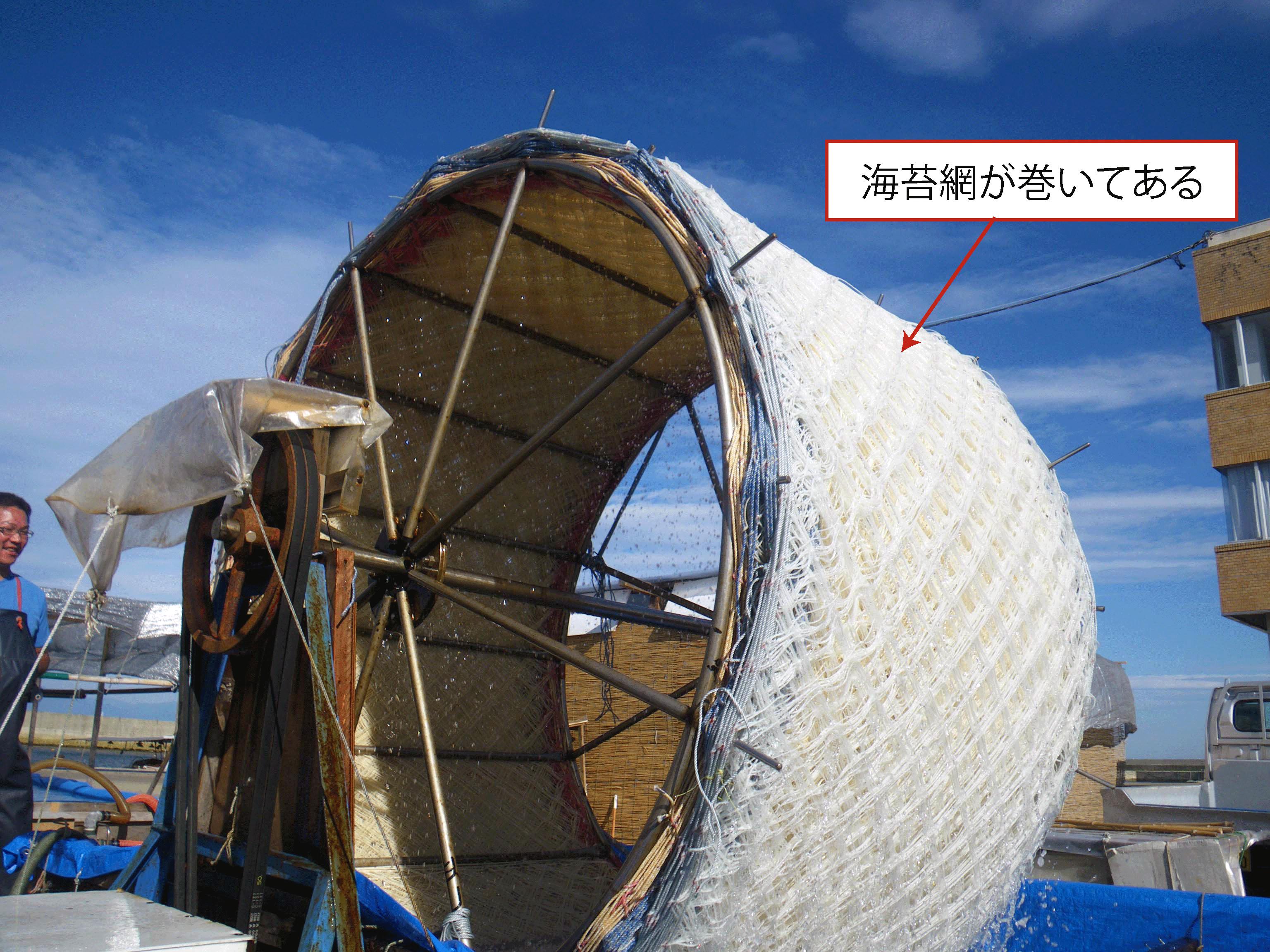 種付けする網