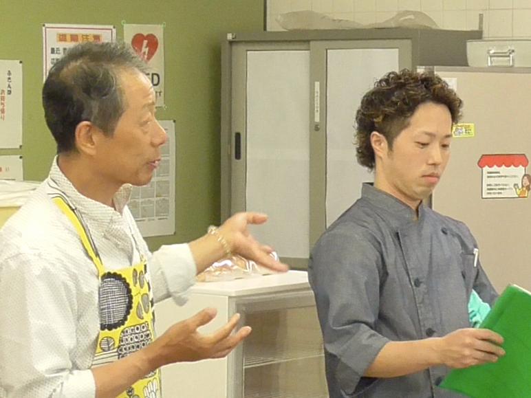 Mr Iyama and Mr Katayama